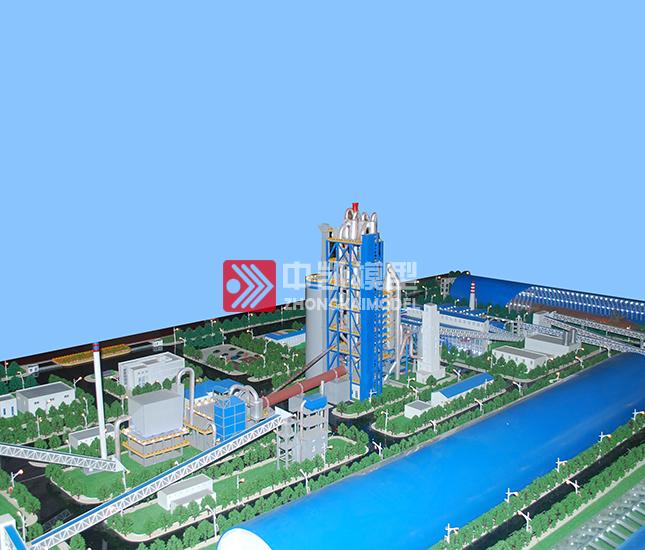 缅甸水泥厂模型